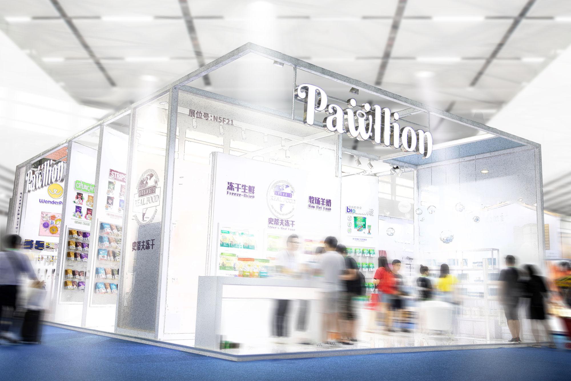 Pawllion exhibited in 2019 Pet Fair Asia